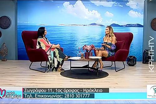 Παρουσίαση της Oasis Med Nutri & Body Clinic